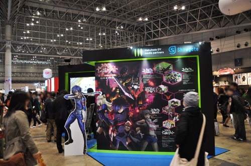 ACE2013 レポート
