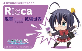 キャラクターデザイン池田和美書き下ろしICカードステッカー