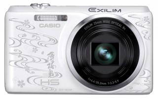EXILIM EX-ZR20 ホワイト