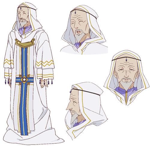 ザハール宰相