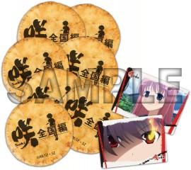 咲-Saki-麻雀煎餅