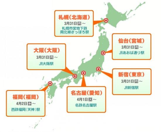 02_ハイキュー!!_map