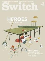SWITCH 5月号